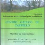 CARBALLEIRA 2003