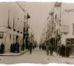1º Centro Galego 1937